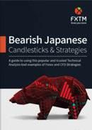 أنماط الشموع اليابانية الهبوطية و الإستراتيجيات